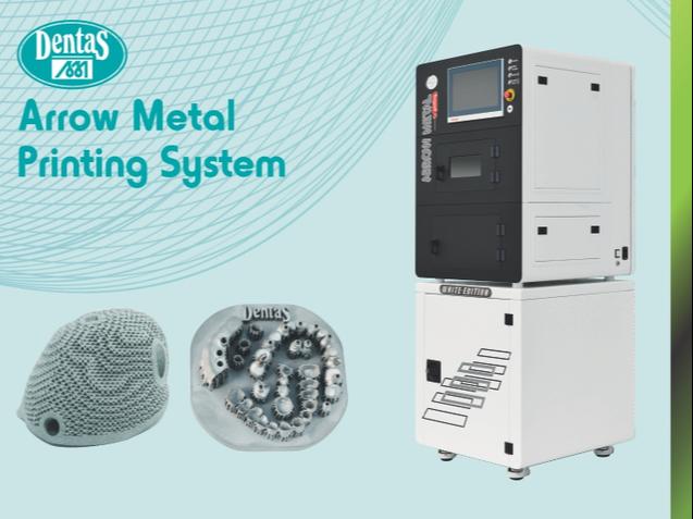 Printarea 3D și mașini de printare a metalului